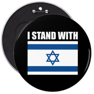 I Stand With Israel Pinback Button