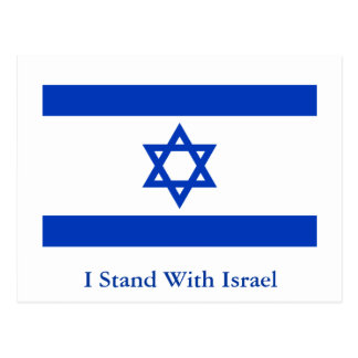 I Stand With Israel Postcard