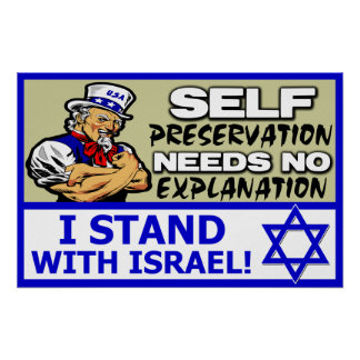 I Stand With Israel! Poster