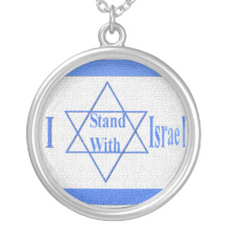 I Stand With Israel Round Pendant Necklace