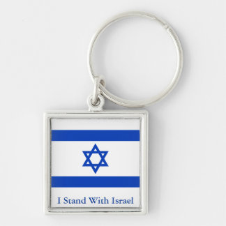 I Stand With Israel Silver-Colored Square Keychain