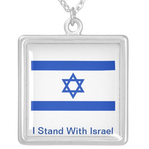 I Stand With Israel Square Pendant Necklace