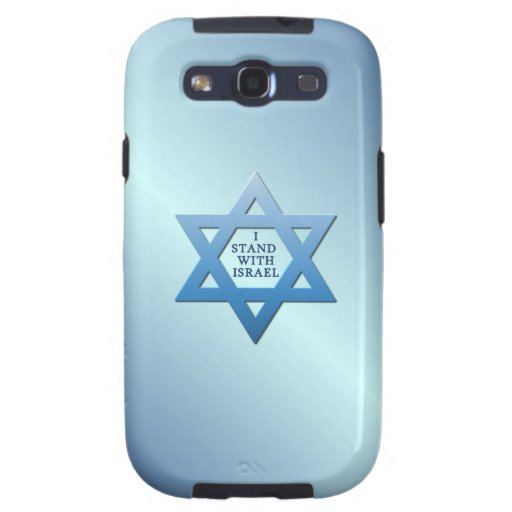 I Stand With Israel Star of David on Blue Galaxy S3 Cases