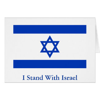 I Stand With Israel Stationery Note Card