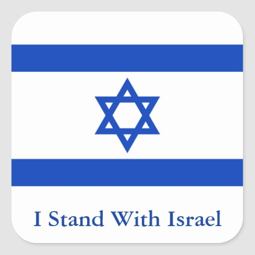 I Stand With Israel Square Sticker