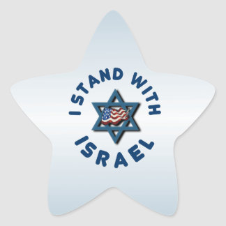 I Stand With Israel Star Sticker