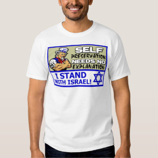 I Stand With Israel! T Shirts