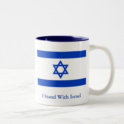 I Stand With Israel Two_Tone Coffee Mug