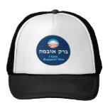 I Still Support Hat