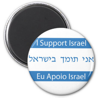 I support Israel - Eu apoio Israel 2 Inch Round Magnet