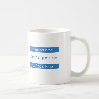 I support Israel - Eu apoio Israel Coffee Mug