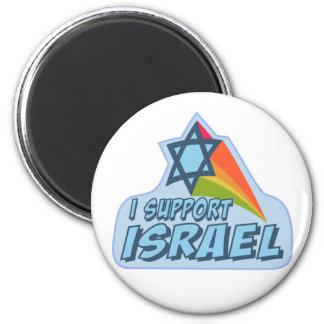 I support Israel - Israeli Jewish pride 2 Inch Round Magnet