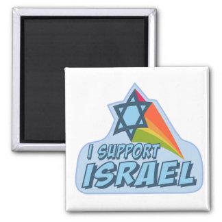 I support Israel - Israeli Jewish pride 2 Inch Square Magnet
