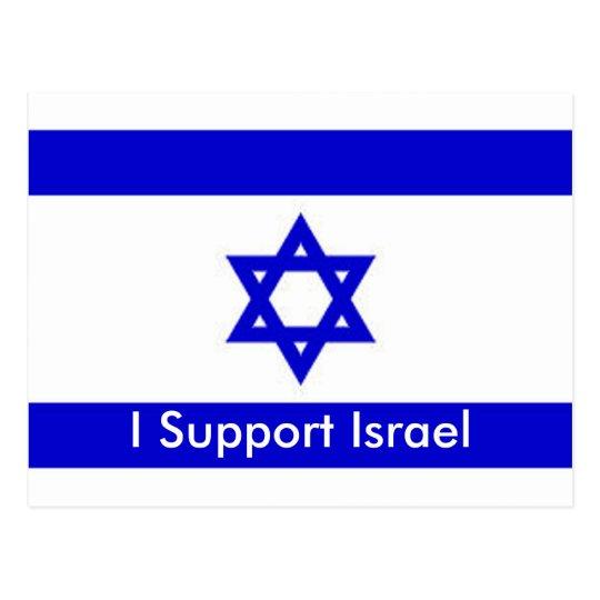 I Support Israel Postcard