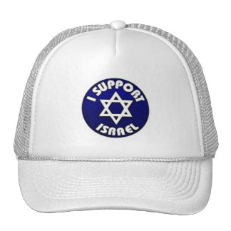 I Support Israel - Star of David מגן דוד Trucker Hat