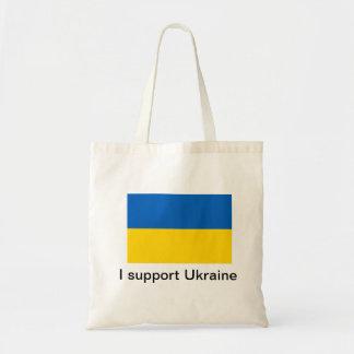 I support Ukraine Tote Bag
