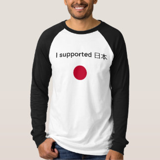 I Supported Japan T-Shirt