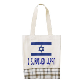 I Survived Ulpan Zazzle HEART Tote Bag