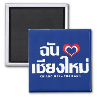 I ❤ Tailandia de Chiang Mai del corazón (amor) Imán Cuadrado