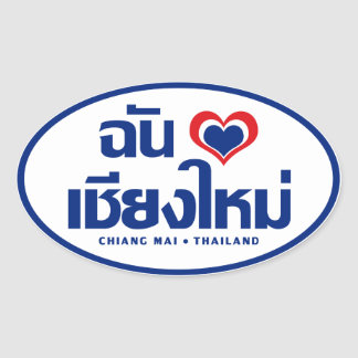 I ❤ Tailandia de Chiang Mai del corazón (amor) Pegatina Ovalada