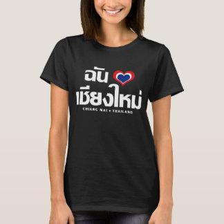 I ❤ Tailandia de Chiang Mai del corazón (amor) Playera