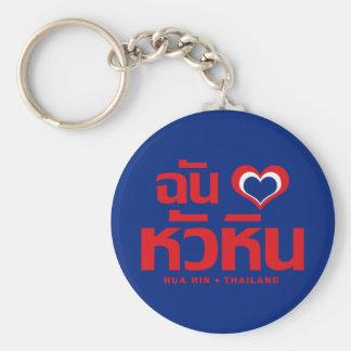 I ❤ Tailandia de Hua Hin del corazón (amor) Llavero Redondo Tipo Pin