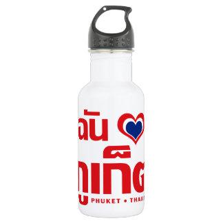 I ❤ Tailandia de Phuket del corazón (amor)
