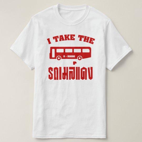 I TAKE THE RED BUS ★ TRAVEL FREE BANGKOK ★ T-Shirt