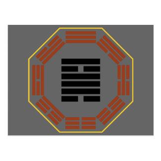 """I tintín del Hexagram 50 de Ching """"la caldera """" Postal"""