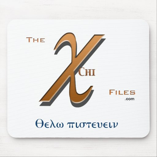 """""""I want to believe"""" Chi Files Mousepad"""