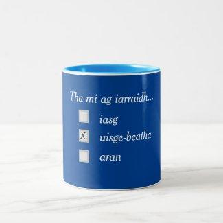 I want...whisky coffee mug