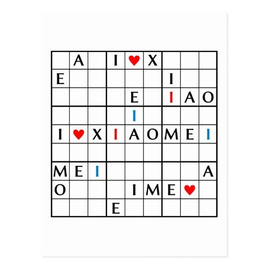 I♥XIAOMEI POSTCARD