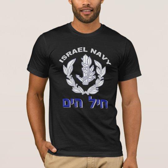 IAF & Israel Navy T-Shirt