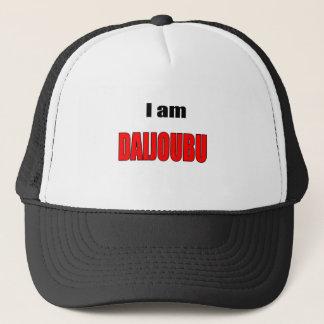 iamdaijoubu daijoubu otaku anime alright fine cond trucker hat