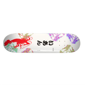 Ian Skateboard Deck