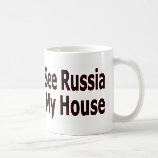 ican see coffee mug