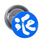 iCe 氷 Buttons