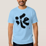 もう一つの日本アート ice bilingual japanese calligraphy kanji english same meanings japan graffiti 媒体 書体 書 氷 漢字 和風