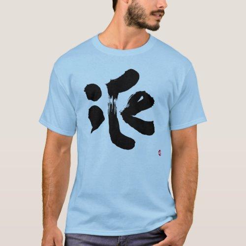 ice, bilingual, japanese, calligraphy, kanji, english, same, meanings, japan, graffiti, 媒体, 書体, 書, 氷, 漢字, 和風