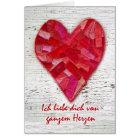 Ich liebe dich, German Language Valentine, Heart Card