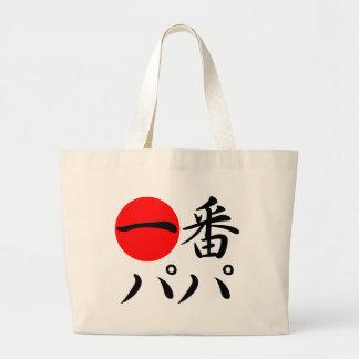 Ichi-ban Papa Bag