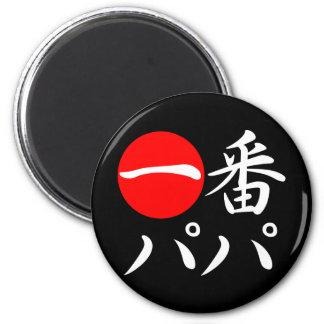 Ichi-ban Papa Fridge Magnets
