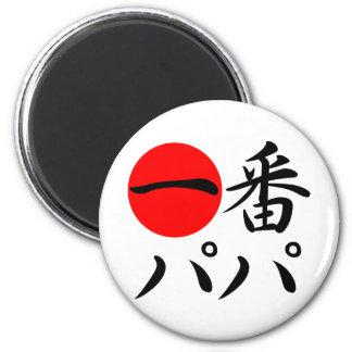 Ichi-ban Papa Magnets