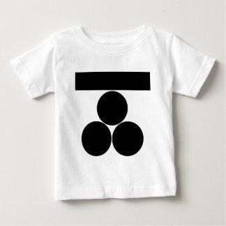 Ichi-moji-ni mitsu-boshi for Fuchu Baby T-Shirt