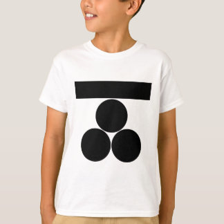 Ichi-moji-ni mitsu-boshi for Fuchu T-Shirt
