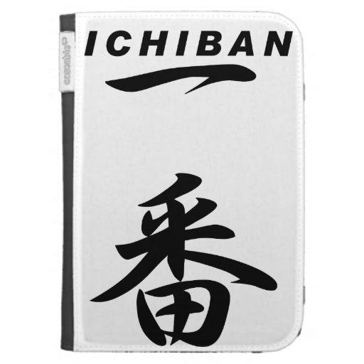 ICHIBAN apoyan: Patrimonio mundial en JAPÓN