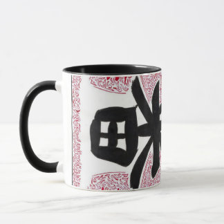 Ichiban Decorative Japanese Coffee Mug