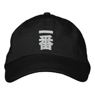 Ichiban Embroidered Baseball Hat