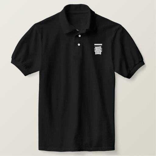 Ichiban Embroidered Polo Shirt