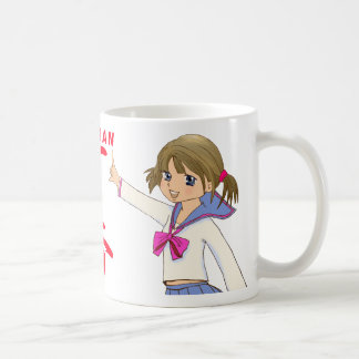 ICHIBAN RED Sera Fuku MOE GIRL Coffee Mug